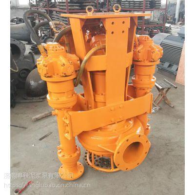 200QSY500-20挖掘机液压清淤泵