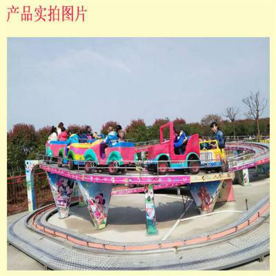 大型儿童游乐设备迷你穿梭室内外都可摆放娱乐设施