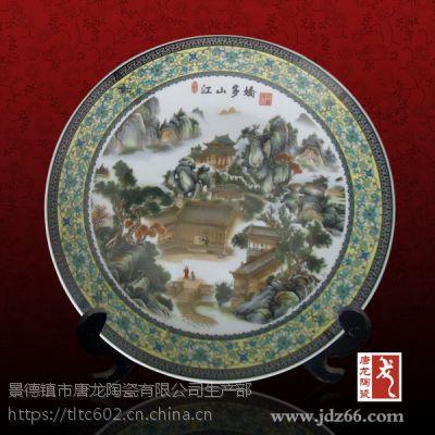 纪念人物陶瓷盘 名人肖像纪念盘 风景区纪念奖盘 加LOGO可定做