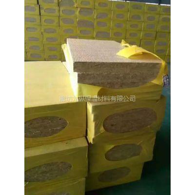 河北廊坊岩棉板生产厂家 岩棉板制造商