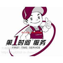 24H小时南昌海尔洗衣机维修服务网站总部电话