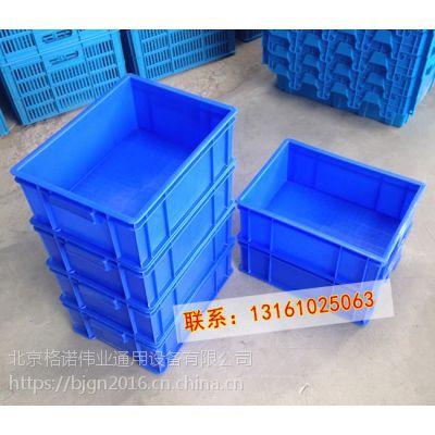北京P5号塑料箱小号零件盒五金工具箱345乘265乘130