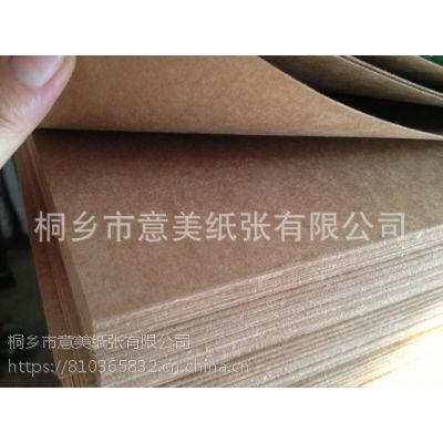 350g本色美卡 牛皮纸 包装纸 牛皮卡纸