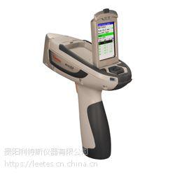XL5手持式合金分析仪,便捷式合金分析仪,赛默飞分析仪器