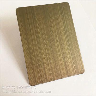 不锈钢纳米仿铜板-4