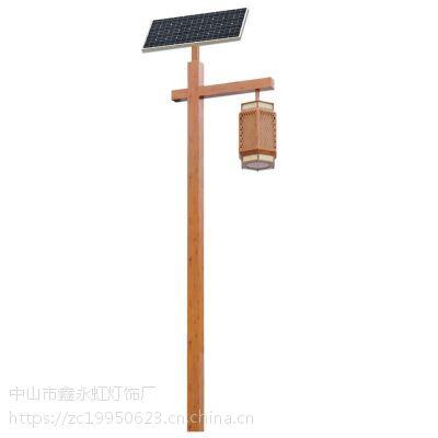 鑫永虹照明厂家直销20W小区园林3米4米LED太阳能庭院灯