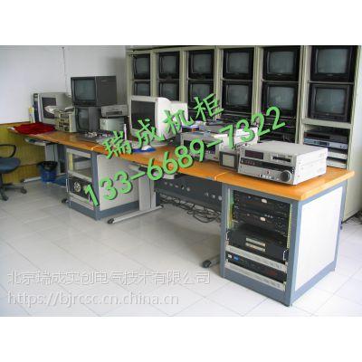 厂家直销非编台演播厅访谈桌播音台非编操作台中央控制台调度台