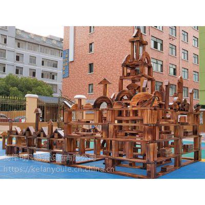 儿童炭烧积木.实木碳化积木.幼儿园儿童玩具.益智玩具.原木积木