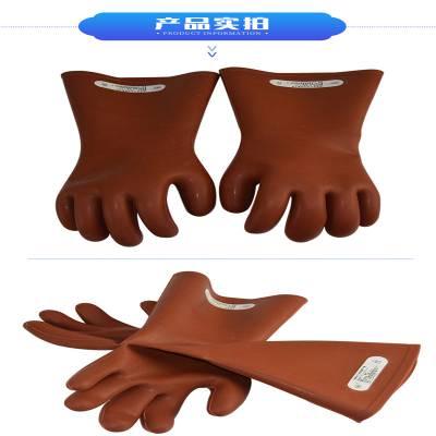 双安牌 12kv橡胶绝缘手套价格 金淼电力销售