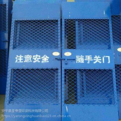 中间蓝施工电梯安全门/对开门升降机防护门