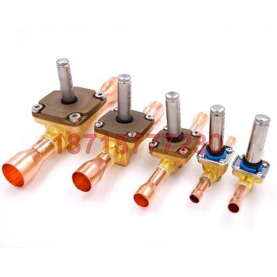 丹佛斯电磁阀EVR10/032F1217/032F1214制冷空调用黄铜电磁阀