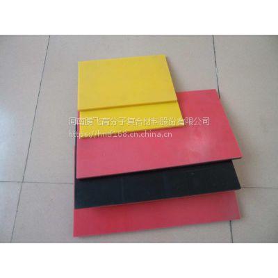翼诺供应 高分子聚乙烯耐磨护板 高分子PP聚丙乙烯耐酸碱衬板