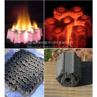 厂家供应烧烤机制木炭 果木炭 原木炭 烧烤炭 火锅炭 厂家直销批发零售