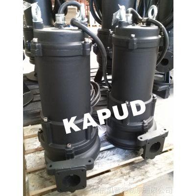 化粪池MPE型潜水铰刀泵 耐高温潜水切割泵 南京凯普德