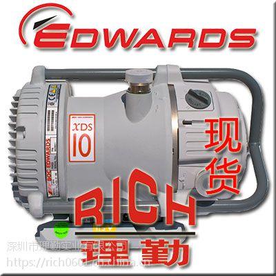 供应英国爱德华真空泵XDS 涡旋泵