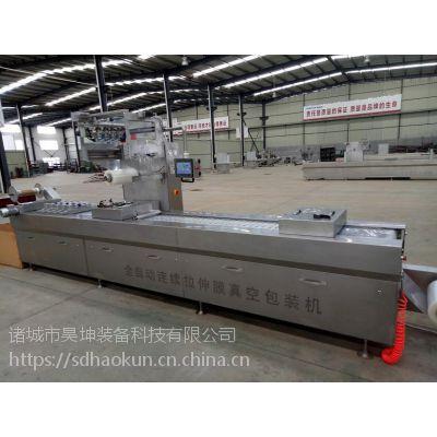 供应昊坤科技豆制品520全自动伸膜拉真空包装机