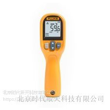 福禄克 MT4 MAX, MT4 MAX+ 红外测温仪