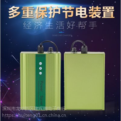 商业版节电器第八代aidiheng 别墅节电设备 超市省电装置90000w商用大功率产品