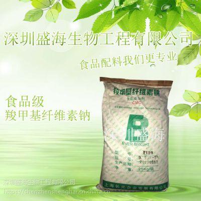 羧甲基纤维素钠 食品级 增稠剂 生产厂家供应 量大包邮
