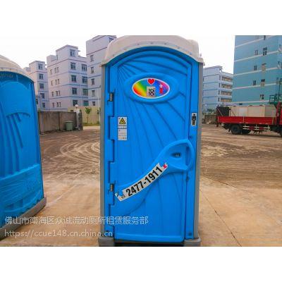 揭阳市移动厕所出租(大图片)