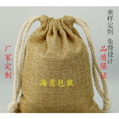 厂家定制麻布袋 仿麻束口袋 运动产品收纳袋 可印logo