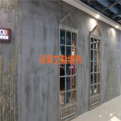 廊柱专用肌理艺术水泥 上海艾勒维特涂料营造工业时代风格 涂中鑫品牌