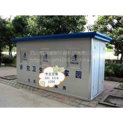 内江景区垃圾房/生活小区垃圾收集房/医疗垃圾收集房