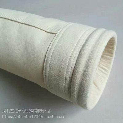 工业除尘布袋 涤纶针刺毡耐酸碱针刺毡无纺滤布 厂家直销