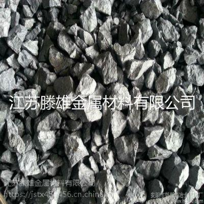 滕雄供应:镁钪合金 镁中间合金 mg-sc