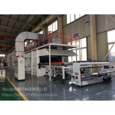 金纬机械XPE、IXPE交联聚 乙烯发泡卷材生产线