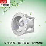 供应QJB-W污泥回流泵 厂家直销 质保一年 南京古蓝