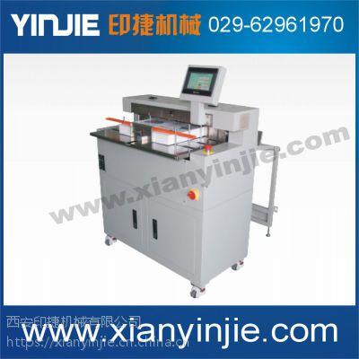 CPC660A全自动压痕机电动压痕机