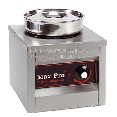 荷兰原装进口MAX PRO 921.551 单头巧克力熔炉