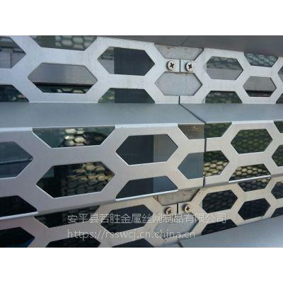 安平若胜 镀锌板装饰过滤网 六角型孔冲孔网 欢迎采购