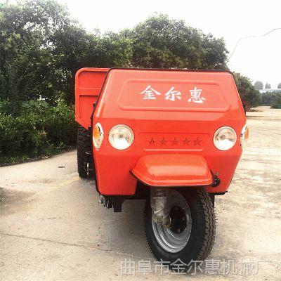 自卸式全液压三轮车 拉土方农用三轮车 低价格高质量三马子