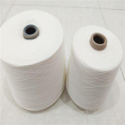 涤纶竹节纱7.8支12支16支大化纤无规律竹节纱