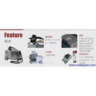 广州番禺沙发清洗机GMS-3