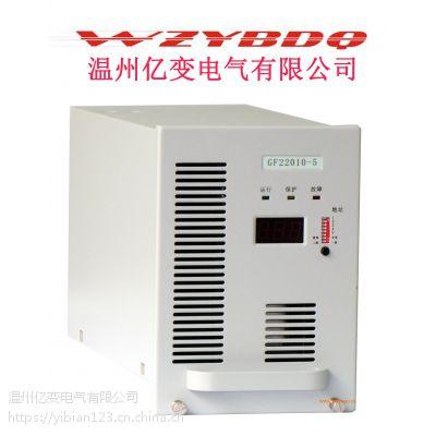 高频智能电源模块GF22010-5直流屏专用充电模块