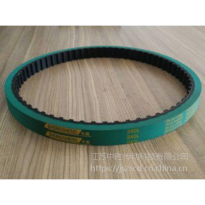 圆弧HTD 8M-2600 8M-2616 8M-2640 8M-2688 8M-2760橡胶同步带