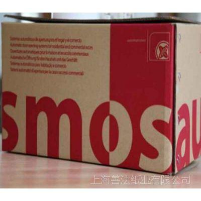 上海普通瓦楞纸箱厂家|普通瓦楞纸箱厂家