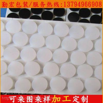 防滑胶垫厂家 硅胶密封垫 直销硅胶垫圈