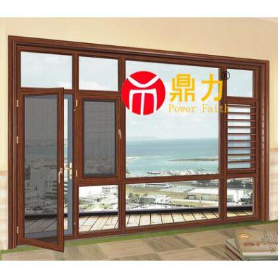 自建房选择窗纱一体窗,让你的房子美一辈子