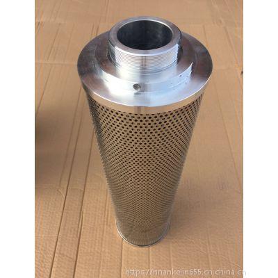 现货供应电厂电泵偶合器油滤芯 300373