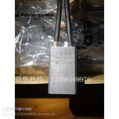 摩根电机碳刷J164规格16*25*40
