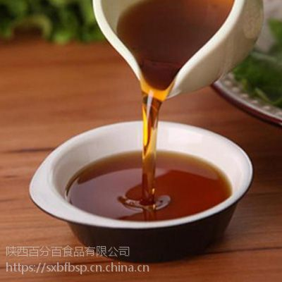 陕西枣之蜜语天然食品蜂蜜红枣盒装630g