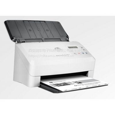 惠普hp7000s3馈纸式高速扫描仪75页/150面 双面彩色USB 3.0