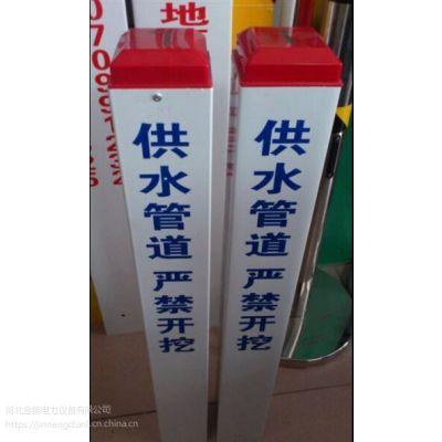 水源【界桩】定做,水利桩,标志桩,海南、四川,广东