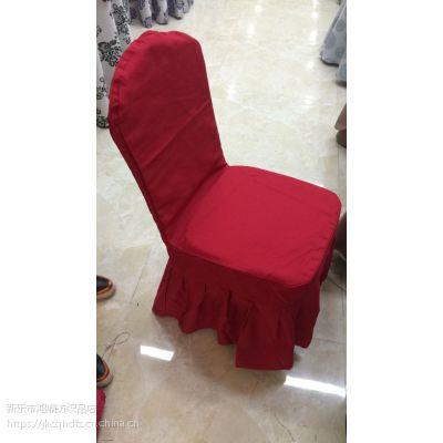 鸿鼎厂家批发餐厅弹力椅套,提花椅套,椅套定做,酒店台布椅套价格