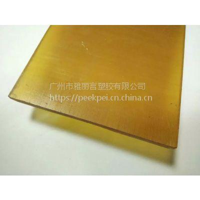 聚醚酰亚胺板,琥珀色聚醚酰亚胺板,进口聚醚酰亚胺板批发
