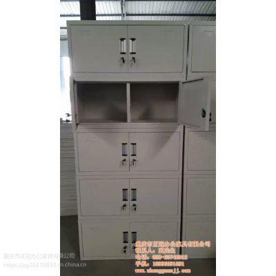 巴南资料文件柜,套色资料文件柜,A4纸档案资料文件柜